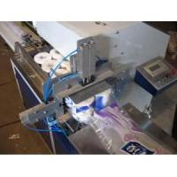 Cheap Double Conveying Toilet Paper Packing Machine For Multiple Rolls wholesale