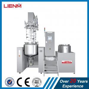 Cheap 2017 Face Cream Production Vacuum Homogenizer Machine 100L, 200L, 300L, 500L wholesale