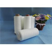 Cheap High Tenacity 100 Spun Polyester Weaving Yarn With Paper Cone / Dyeing Tube wholesale
