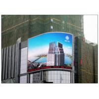 Cheap 1R1G1B SMD Outdoor Advertising Billboard RGB Full Color with 6mm Pixel Pitch wholesale