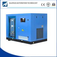 Cheap Direct Driven Screw Air Compressor Lubrication Style Water Cooling Method wholesale