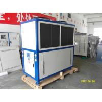 Open Loop Industrial Water Cooled Process Chillers For Chemical  #1F61AC