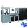 Buy cheap Pharmaceutical Fish / Vitamin Oil SUS304 Capsule Filling Machine from wholesalers