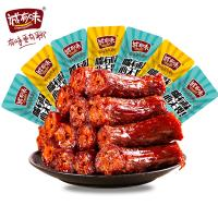 Cheap Popular sweet spicy flavor 38g roasted duck neck meat type smacks wholesale