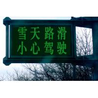 Cheap P12 P16 Green Modular Message Single Color Led Display Screens Placed Next to Highways AC 220V wholesale