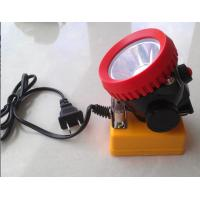 Cheap KL2.5LM light Lamp from China Coal Group wholesale