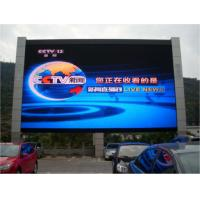 Cheap Energy Saving P5 Outdoor Led Display 40000 Dots/Sq.m Pixel Density RoHS Approved wholesale