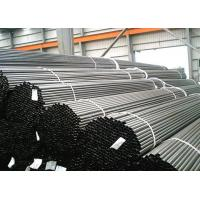 Cheap Galvanized Alloy Seamless Steel Pipe ASTM A106 GR.A/B/C With  Plastic Caps wholesale