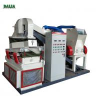 China 19KW Power Copper Wire Recycling Machine Highly Automatic Stable Performance on sale