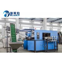 Buy cheap 4 Cavities Performance Blow Pet Making Plants Automatic Bottle Blowing Machine from wholesalers