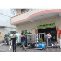 China Di Drinking Brackish Water Treatment Plant Glass Fiber Reinforced Plastic Material on sale
