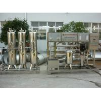 Cheap 1T Per Hour RO Water Treatment System , Industrial Reverse Osmosis System wholesale