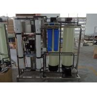 Cheap Pure Water Treatment Plant Ro System / Residential Reverse Osmosis Unit wholesale