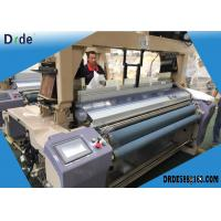 Cheap Double Nozzle 230cm Water Jet Loom Cam Motion Weaving Shedding High Speed wholesale