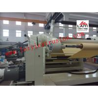 China PE Coated Paper Laminating Machine High Speed Paper Coffee Cup PE Extrusion Coating on sale