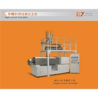 Cheap extrusion food processing line wholesale