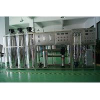 Cheap Ultra Filter 1.0T Reverse Osmosis Water Purifier System / Machine RO-1000L wholesale