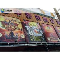 Cheap Professional Imax Movie Theater 4D Sound Vibration Cinema With 100 Seats wholesale