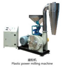 Cheap MF500 PVC milling machine wholesale