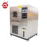 Cheap QUV UV Test Machine Accelerated Weathering Tester , Light , Condensation , Spray Test wholesale