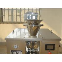 Roller Rate 8 - 20 Rpm Fluid Bed Granulator , 7.5kw Wet Granulation Equipment