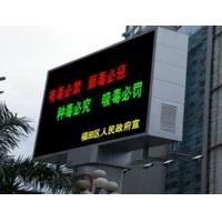 Cheap Outdoor Advertising Matrix Message Tri Color 1R1B Led Display Sign Modules wholesale