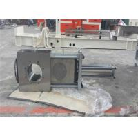 Buy cheap Double Plate Type Continuous Screen Changer For Plastic Granules Making Machine from wholesalers