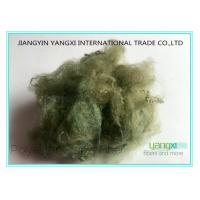 Cheap 1.5D * 38mm Cacki Green Recycled Polyester Fiber With Pet Bottle Flakes Materials wholesale