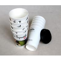 Cheap 8oz 14oz 16oz Take Away Biodegradable Paper Cups , Customized Disposable Tea Cups wholesale