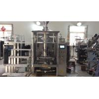 Cheap Fully Automatic Filling Machine For Water / Pillow Bag , PLC Computer Control System wholesale