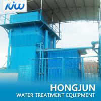 Buy cheap Seawater Desalination River Water Treatment Plant Easy Operation 5700*3200 from wholesalers