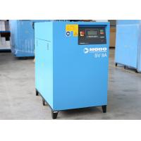 11 KW 15HP Mini Screw Air Compressor Variable Speed Driven Air Cooling