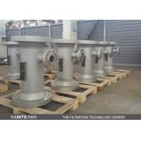 Buy cheap Pipeline liquid inline static mixers for sanitary mixer / emulsifying from wholesalers