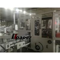 Cheap Siemens PLC Automatic Soft Facial Tissue Paper Making Machine with 90 bags/min wholesale