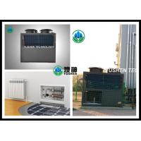 Cheap High Power Commercial Air Source Heat Pump With Jet Boost Compressor wholesale