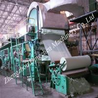 Buy cheap Dingchen 1092mm toilet paper making machine for sale from wholesalers