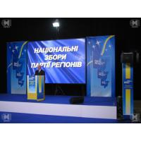 Cheap Customized High Brightness Led Stage Backdrop P4 LED Display Screen wholesale