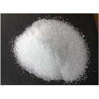 Buy cheap Monoammonium phosphate(MAP) for agriculture and fertilizer from wholesalers