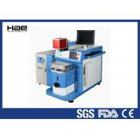 Cheap 3D Dynamic Focus On Plastic Co2 Laser Device , Leather Laser Engraving Machine wholesale