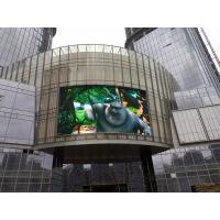 Cheap Fixed P10 DIP/SMD Outdoor Advertising LED Display Full Color Waterproof Screen TV wholesale