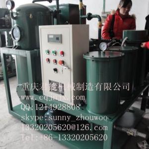 Cheap TZL-30 High Viscosity Waste Turbine Oil Purification Plant,turbine oil filter machine wholesale
