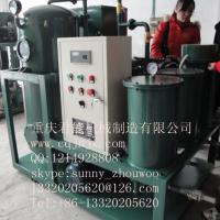 Cheap TZL-30 tubine oil purification units  for removing impurities and water wholesale