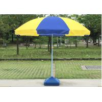 Cheap Strong Designed Outdoor Sun Beach Umbrellas With White Powder Coated Shaft wholesale