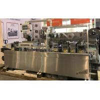Buy cheap Aluminum Plastic High Speed Blister Packing Machine Pharmaceutical Packaging from wholesalers
