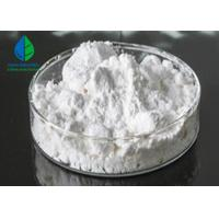 Buy cheap Phenacetin Pain Relief Powder High Purity CAS 94-24-6 For Fever Reducing from wholesalers