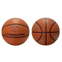 Buy cheap #7 Rubber Promotion Basketball from wholesalers