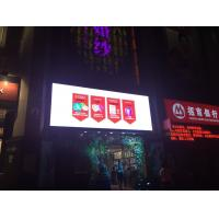 Cheap High definition RGB DIP full color Led Advertising Billboard low power consumption wholesale