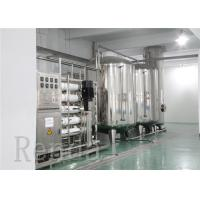 Buy cheap RO Water Treatment System Drink Mineral Pure Water Treatment Equipments PET from wholesalers