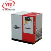 China Low Pressure 10 Bar Screw Style Air Compressor Energy Saving 15kw Power on sale