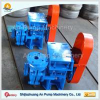 Cheap electric single stage coarse solids slurry pump wholesale